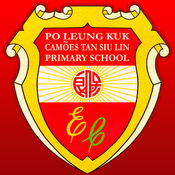 PLK Camões Tan Siu Lin Primary School 保良局陳守仁小