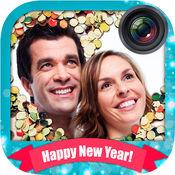新年快乐帧 — — 创建自定义的问候,祝新年快乐 1.2