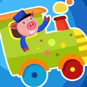 主动! 游戏为孩子们学习和玩火车和动物 1