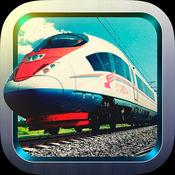 铁路火车司机模拟器2016年 - 3D真正的游戏 1.1