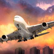 飞机飞行模拟器的Xtreme赛车模拟星际飞行 1
