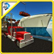 火车运输船 - 卡车运输游戏 1
