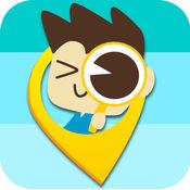 KinEye – 查找我的朋友,家人,手机 1.2