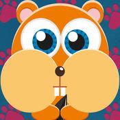 FREE婴儿宠物的帮助 - 学龄前儿童的第一监听程序 免费 fre