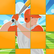 American Baseball Pic-Quiz: 猜想 在这个谜题中的图像和照片的棒球选手
