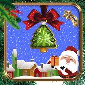 圣诞快乐 照片贴纸 - 新年快乐 相框 - 创造 圣诞贺卡 - 按