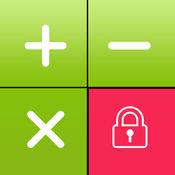 Secret Calculator Video and Photos  ( 把保护您的私人数据并保护他们的密码 )