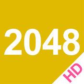 2048中文版(免费) 2.5