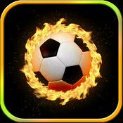 全明星足球射击 - 足球比赛2017年