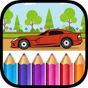 运输着色页 - 汽车平面绘画 1