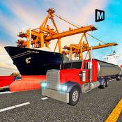 运输用油3D - 游船货船和卡车模拟器 1