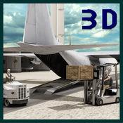 3D货运卡车运输机 1