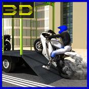 运输卡车司机的摩托车货物模拟器3D。 1