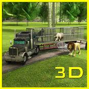 运输卡车:野生动物 1
