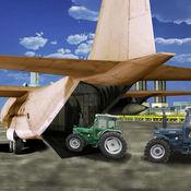运输车平面3D - ...
