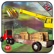转运卡车丛林木 - 木材拖车 1.1