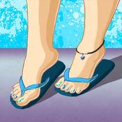 触发器脚趾 1
