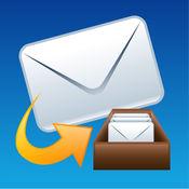 Mail Folders HD (メール仕分) 1.6.0