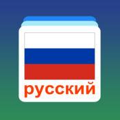 俄语单词 - 图片学习俄罗斯语言日常分类词汇基础入门教程