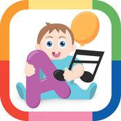 教育和有趣的游戏为孩子 - 数字,字母和更多 1.0.2