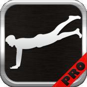 体重的锻炼PRO 4.1