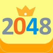 2048-经典版 2.6