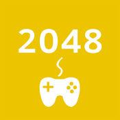 2048 - 娱乐休闲...