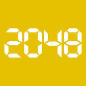 2048 - 精妙数字...