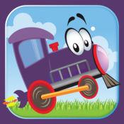与朋友火车,卡车...