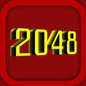 2048 3D中文版:...
