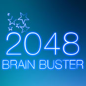 2048脑克星亲...