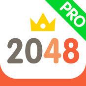 2048 - 好玩的单...