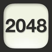 2048 经典版 1.2