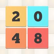 经典 2048! 1.2