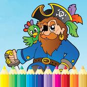 海盗图画书 - 海洋绘画为孩子免费游戏 1