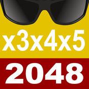 2048 x3x4x5 - ...