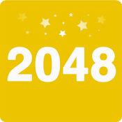 2048中文版-快乐...