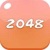 2048 - 方块智力...