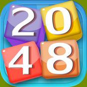 2048中文版—数...