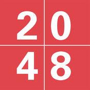 2048简洁版—经...