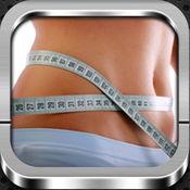 体脂肪率计算器