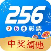 256彩票-彩民必...