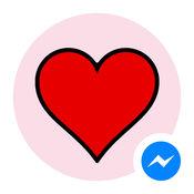 我爱你 • for Messenger 1