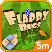 飞虫飞鸟 - Flappy Bugs 3