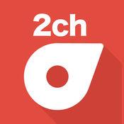 2ch Podd -人気順2chまとめビューア- 2.1