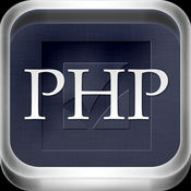PHP検定 1.1.1