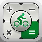 Bike Calculator Pro  1