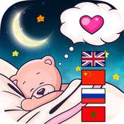 晚安报价和图片 - 甜蜜的梦短语 1