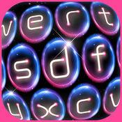 霓虹灯键盘 – 多彩发光的主题 + 花哨的字体和表情符号 1