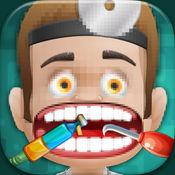 啊哈!笨拙的微小的牙医修复我疯狂的牙齿! - 专业儿童版 1